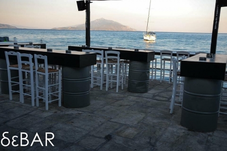 De Bar | Heraion In Samos