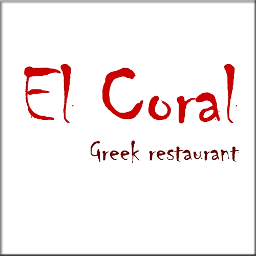 ElCoralRestaurant-inSamos4