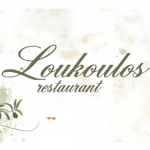 loukoulos_rest_samos